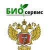СЭС Биосервис | Дезинфекция в Екатеринбурге