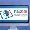 ЕГЭ-2021|НЕМЕЦКИЙ ЯЗЫК|Калининградская область