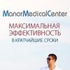Манор Медикал Центр - Лечение в Израиле