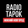 RADIO TAPOK в Нижнем Новгороде| 11.09. |MILO