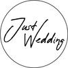 Организация и оформление свадьбы. Тюмень