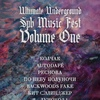 ULTIMATE UNDERGROUND SPB MUSIC FEST VOLUME ONE