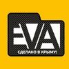EVA Крым. Автоковрики ЕВА/ЭВА eva коврики