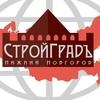 Ooo-Stroygrad Nizhniy-Novgorod