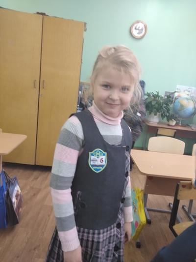 Дарья Рудакова, Курчатов