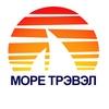 Турагентство Море Трэвэл | Минск | Горящие туры