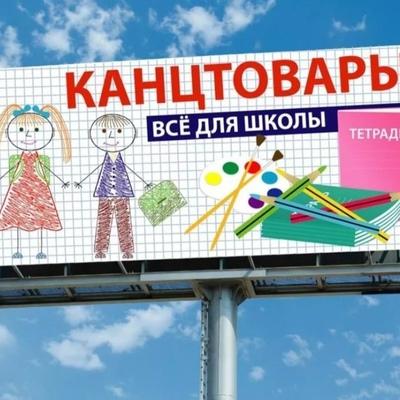 Канциларый Канцилар, Москва