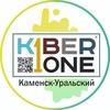 KIBERone Каменск-Уральский