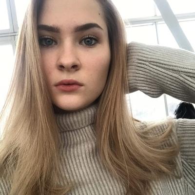 Elizaveta Nosova
