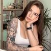 Irina Ekimova