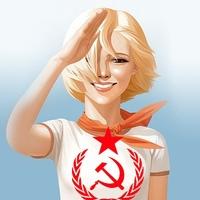 Эпоха СССР