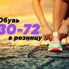 Сагиз Олимов 30-72