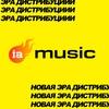 IA MUSIC
