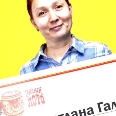Ника Глушкова