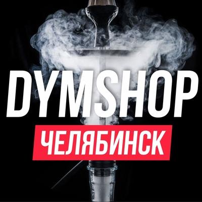 Александр Дымный, Челябинск