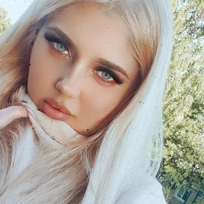 Настя Стечкина
