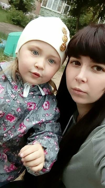 Алиса Софийская