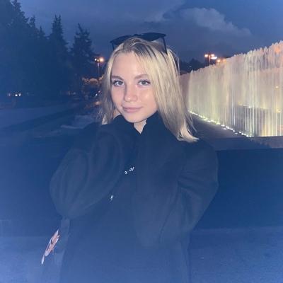 Мария Ивахненко, Санкт-Петербург