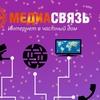 МедиаСвязь - интернет в частный дом (Оренбург)