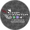 TOPKONTUR | Topkontur-design