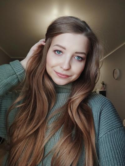 Анастасия Каримуллина, Казань