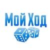 МойХод.Ру  -  расписание трансформационных игр