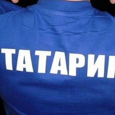 Татарин Юсупов