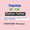 Фарход Халимов 24-118