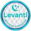 """Детские кровати """"Levanti"""""""