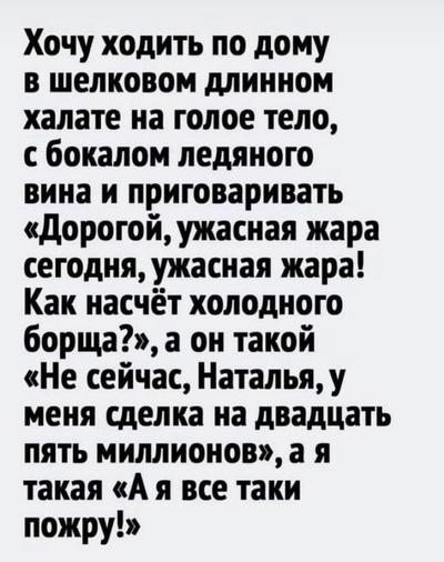 Kartinka Katerinka, Краснодар