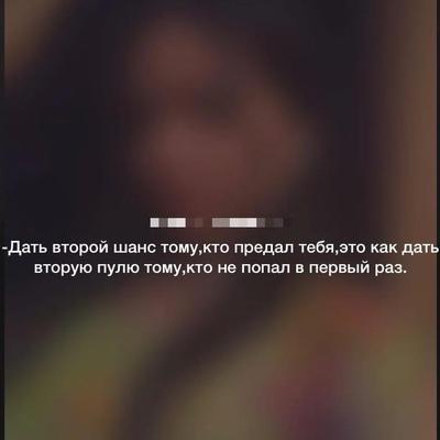 Танзила Сулейманова, Грозный
