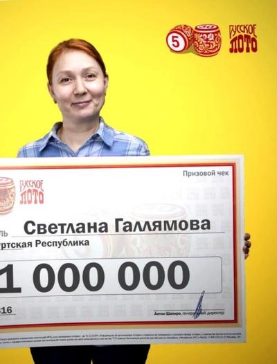 Людмила Ульянова