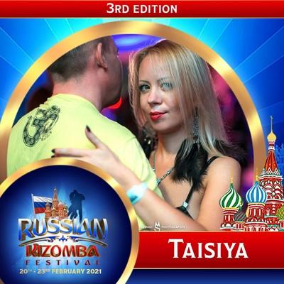 Таисия Белозёрова, Санкт-Петербург