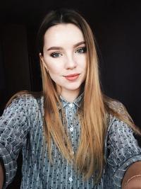 Изабелла Убейсобакина