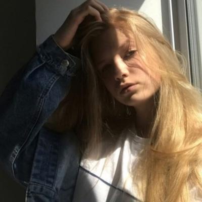 Мария Белых