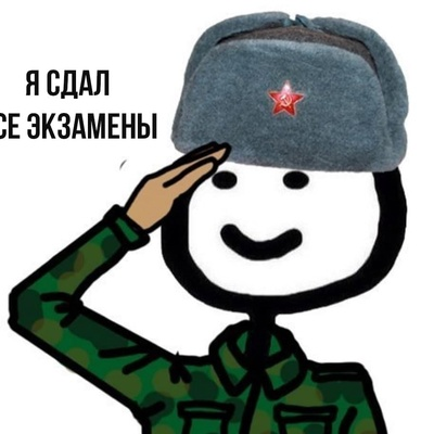 Тима Никифоров