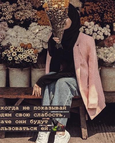 Акжунис Багдаткызы, Кызылорда