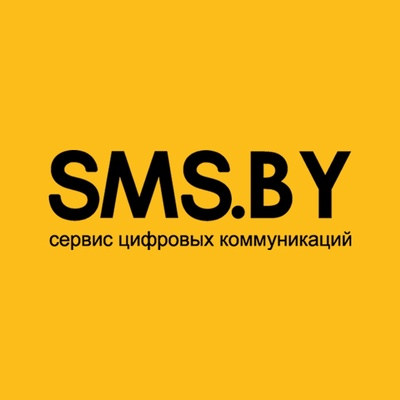 Sms By, Минск
