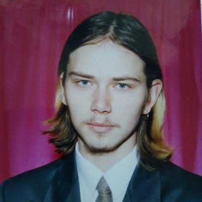 Денис Китчиев, Полярные Зори