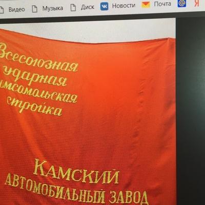 Рустем Латыпов, Набережные Челны