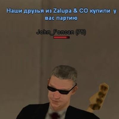 Даниил Колосов, Одесса