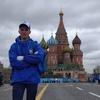 Dmitry Antsitrov