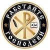 """Православный исследовательский центр """"Хризма"""""""