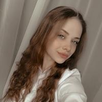 ЕлизаветаЮферева