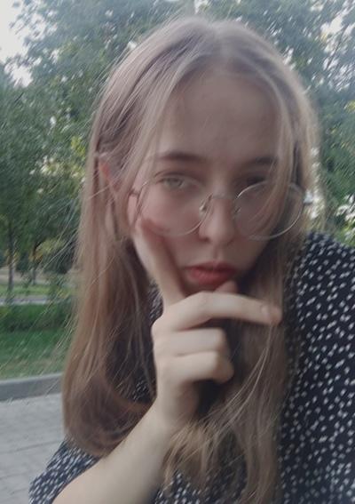 Ксения Тканка