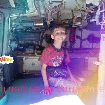 Илюха Краснов