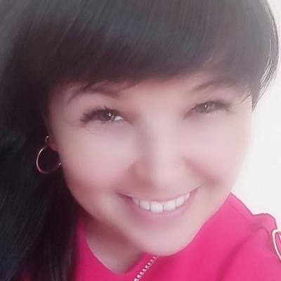 Антонина Чернова