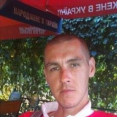 Димон Васильев, Кривой Рог