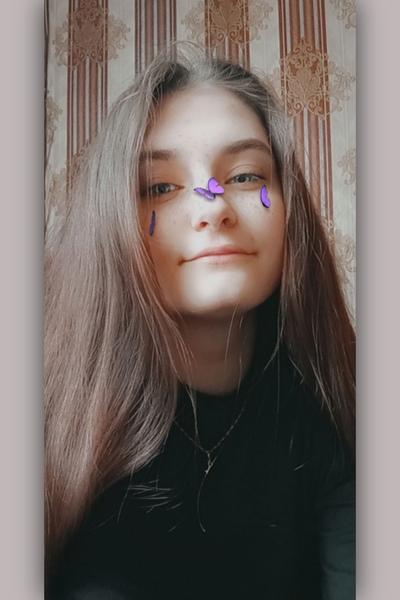 Ева Мисниченко