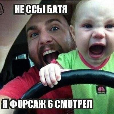 Артур Хакимов, Уфа